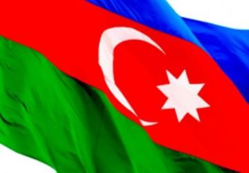 Azərbaycan haqqında ümumi məlumat